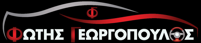 Fotis Georgopoulos | jeepgeorgopoulos.com